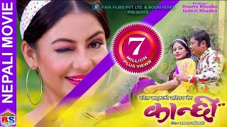 KANCHHI- Nepali Hit Movie-2019 | Shweta Khadka | Dayahang Rai | Ashant Sharma | Anu Shah