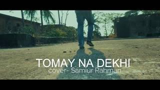 Tumi Amar Na How By Sandhi l cover l Samiur Rahman