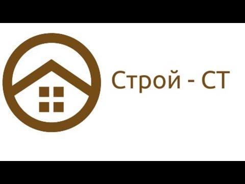 Заливка бетона,фундамент Тюмень 387355 Виктор 89829387355 стройка Коттеджи