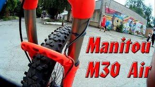 Работа велосипедной вилки Manitou M30 Air наглядно.