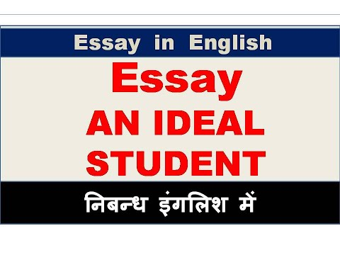a-paragraph-on-:-an-ideal-student