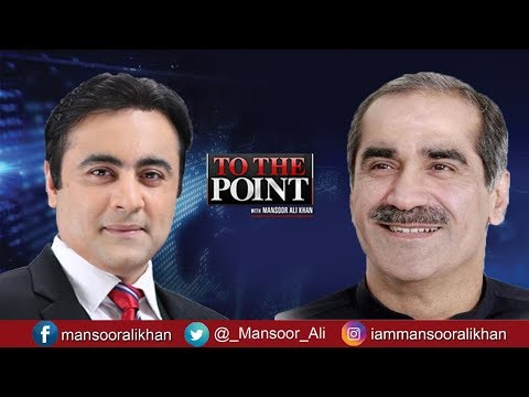 To The Point With Mansoor Ali Khan - Saad Rafique Special - 5 November 2017 | Express News