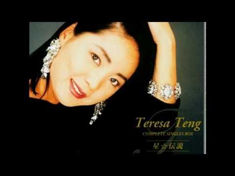 Mandarin Music #32 Wang Yuan Yuan   Zui Guo