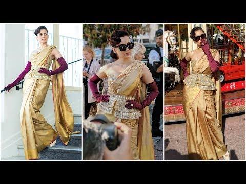 Cannes 2019:Kangana stunned in a Kanjeevaram sari for her red carpet look Mp3