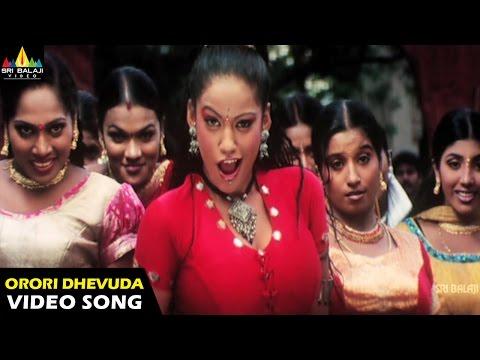 143 I Miss You Songs  Orori Dhevuda  Song  Sairam Shankar, Sameeksha  Sri Balaji