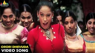 143 (I Miss You) Songs | Orori Dhevuda Video Song | Sairam Shankar, Sameeksha | Sri Balaji Video