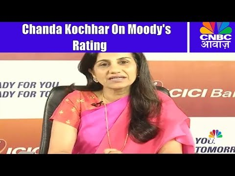 Chanda Kochhar Speech | Moody's Rating Ugrade For India | Futures Express | CNBC Awaaz