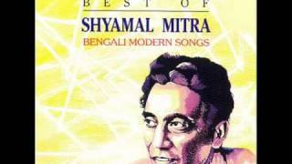 Tomari Potho Pane Chahi -Shyamal Mitra