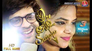 Download Ore Mora Saiyan|Asima Panda|Swayam Padhi| STUDIO VERSION|HOLE HOLE TO RESAMI CHUANA| SONG 2019 Mp3 and Videos