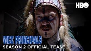 Vice Principals Season 2: Official Tease #1 (HBO)