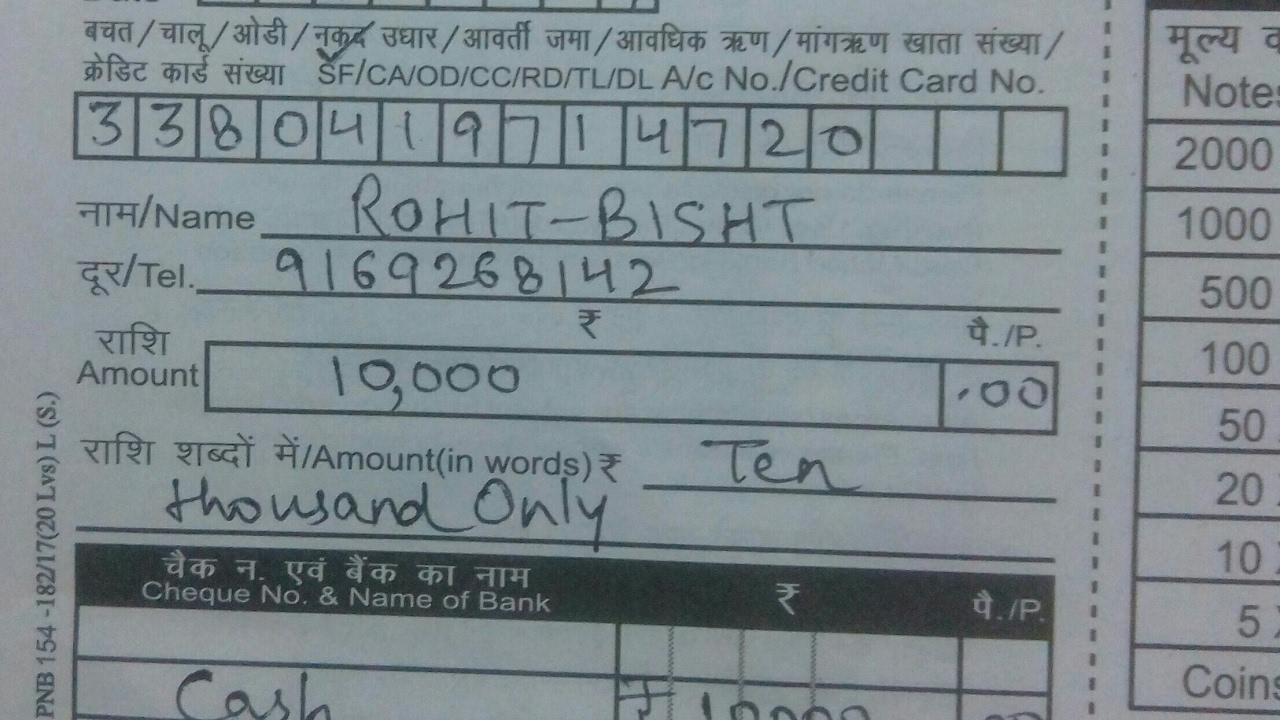 pnb deposit form pdf  How to fill Deposit slip of Punjab National Bank Deposit ...