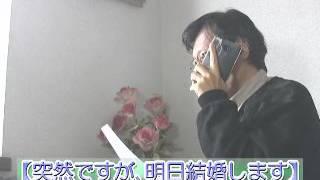 「突然ですが…」西内まりや&山村隆太「結婚します」 「テレビ番組を斬...