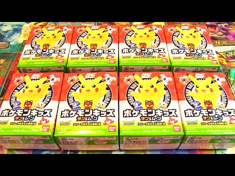 Ouverture de 8 boosters Pokémon FINGER PUPPETS ! SOLEIL & LUNE A GOGO !