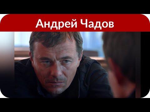 «Наша свадьба будет тихой»: Андрей Чадов отреагировал на слухи о скорой женитьбе