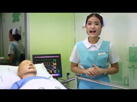 กลัวเลือด กลัวเข็ม เรียนพยาบาลได้ไหม