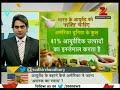 Ayurved  market  india