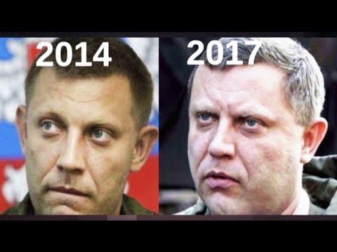 4 года оккупации: что осталось от Донбасса сегодня? – Гражданская оборона, 10.04.2018