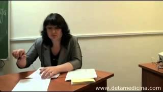 Обучение ВРТ. Гханнам Т.Н. ч. 2, май 2010