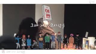 2019.02 자선단체극단 인연 첫 공연 연극 그때 거…
