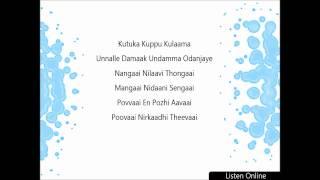 Engeyum Kadhal - Nangaai song with lyrics