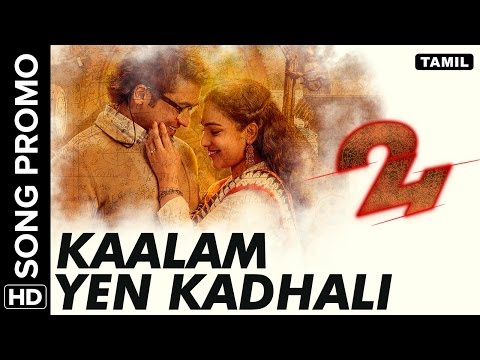 Kaalam Yen Kadhali Song Promo | 24 Tamil Movie