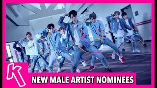 KMA'S NEW MALE ARTIST OF THE YEAR NOMINEES 2017