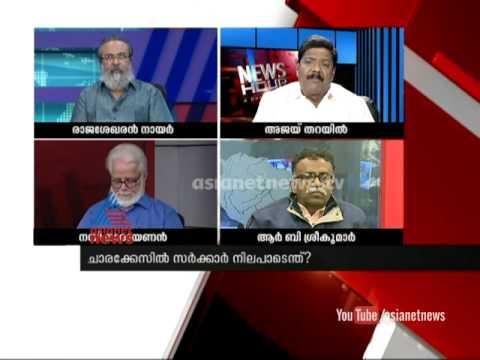 """Scapegoat feelings"": Sibi Mathews Move to court on ISRO spy case :Asianet News Hour 18th Nov 2014"