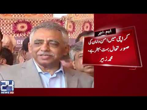 Law and order situation in Karachi is very good, Governor Sindh M. Zubair