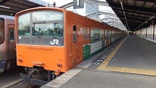 JR西日本201系・山陰まんなか共和国ラッピング編成「大阪環状線・外回り」@大阪城公園駅発車