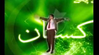 YouTube - Mr Bean dancing On PAKistan patriotic SonG by m.bilal.flv