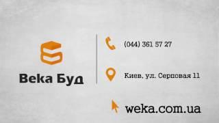 Офисные и сантехнические перегородки(, 2016-07-08T14:54:49.000Z)