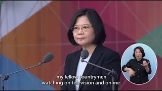 Republic of China (Taiwan) President Tsai Ing-wen's National Day Address 10/10/16