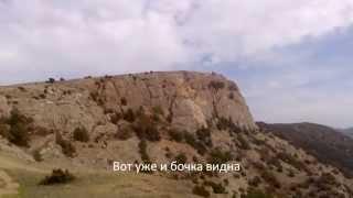 Бочка над Балаклавой(, 2014-10-14T22:55:22.000Z)