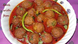 Chicken Kofta Curry || Kofta Curry Recipe || How To Make Kofta Curry