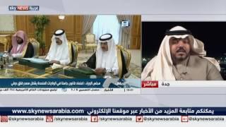 مجلس الوزراء السعودي  يحذر من عواقب اقرار قانون جاستا الأميركي