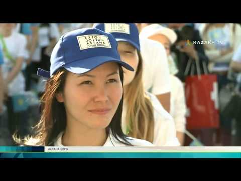 Astana Expo №10 (12.06.2017) - Kazakh TV