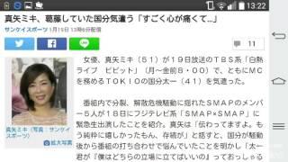 《今すぐ確認》世界を旅しながら月収1000万円稼ぐ 女性起業家 七海志歩...