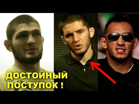 Хабиб заставляет UFC дать соперника другу/Махачев на турнире UFC 249/Емельяненко провел тренировку