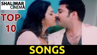 South Indian Top 10 Video Songs Back To Back