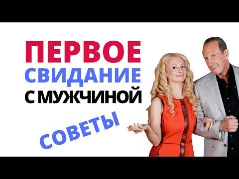 Одежда casino официальный сайт free real money casino online