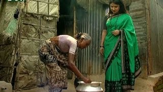 Dhara Nirobodhi I Episode 10 I Meghna Nodi & People I Travel Documentary