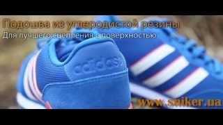 Беговые кроссовки Adidas Runneo V Jogger обзор