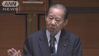 自民・二階幹事長 地元の和歌山で大規模な憲法集会(19/10/19)