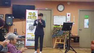 영주 재능기부 #배하나#거짓말