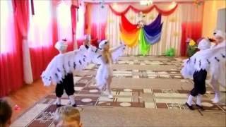 Танец Журавлей в детском саду (авторская разработка)