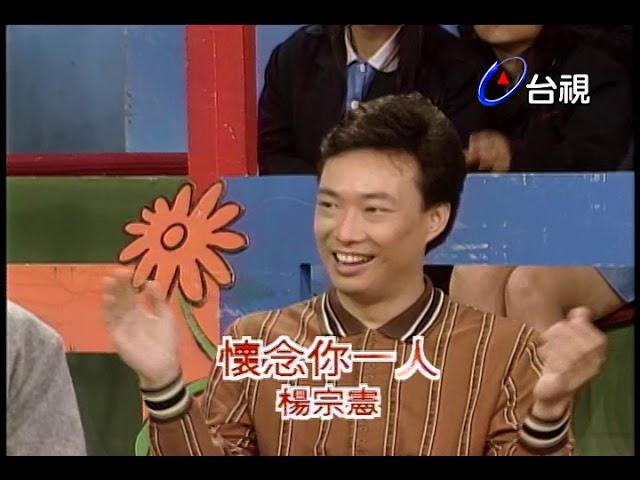 龍兄虎弟音樂教室 來賓:劉福助、李玟、楊宗憲、林立洋、黃立成 EP.085