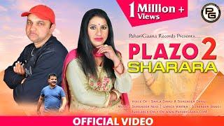 PLAZO 2 SHARARA | Sarla Dangi & Surender Dangi | Himachali Pahari Video Song 2020 | PahariGaana