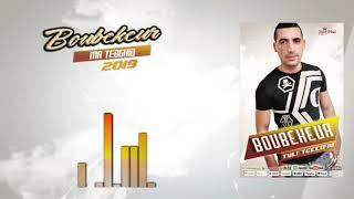 Boubekeur 2019 Ma tebghid