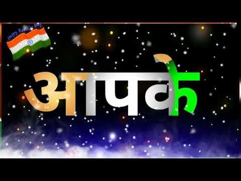 republic-day-whatsapp-status-2021 -desh-bhakti-song-status-2021 -26-january-2021 -gantantra-divas