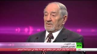لماذا باع غورباتشوف صدام حسين في حرب الكويت ؟